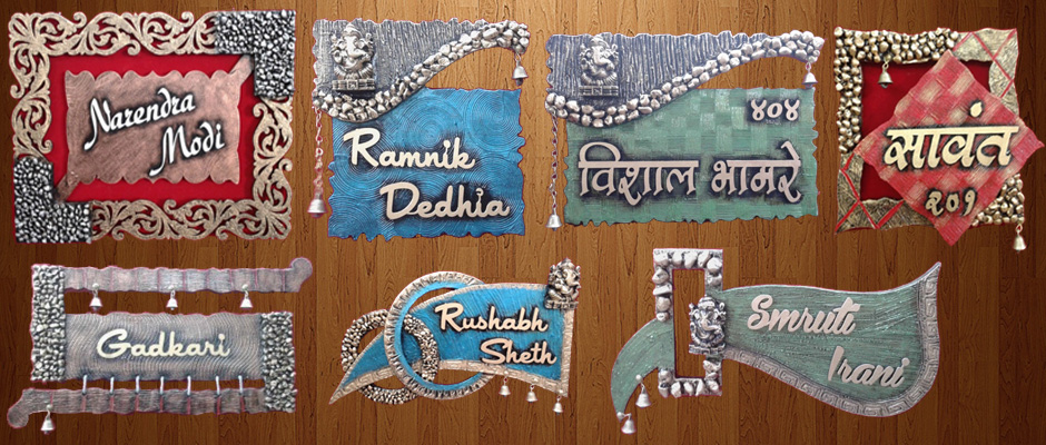 Sanghvi arts name plate makers