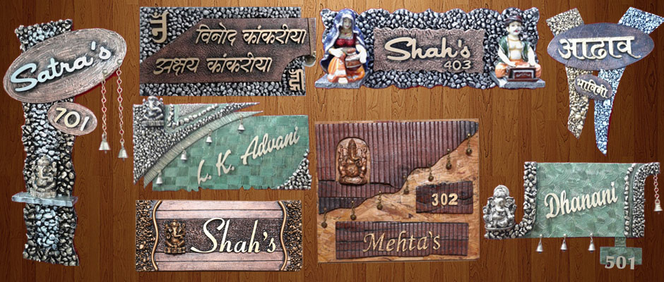 Designer name plates in thane