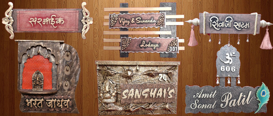 Sanghvi arts custom name plate
