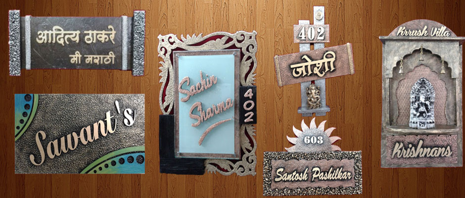 Sanghvi arts house of designer name plates thane